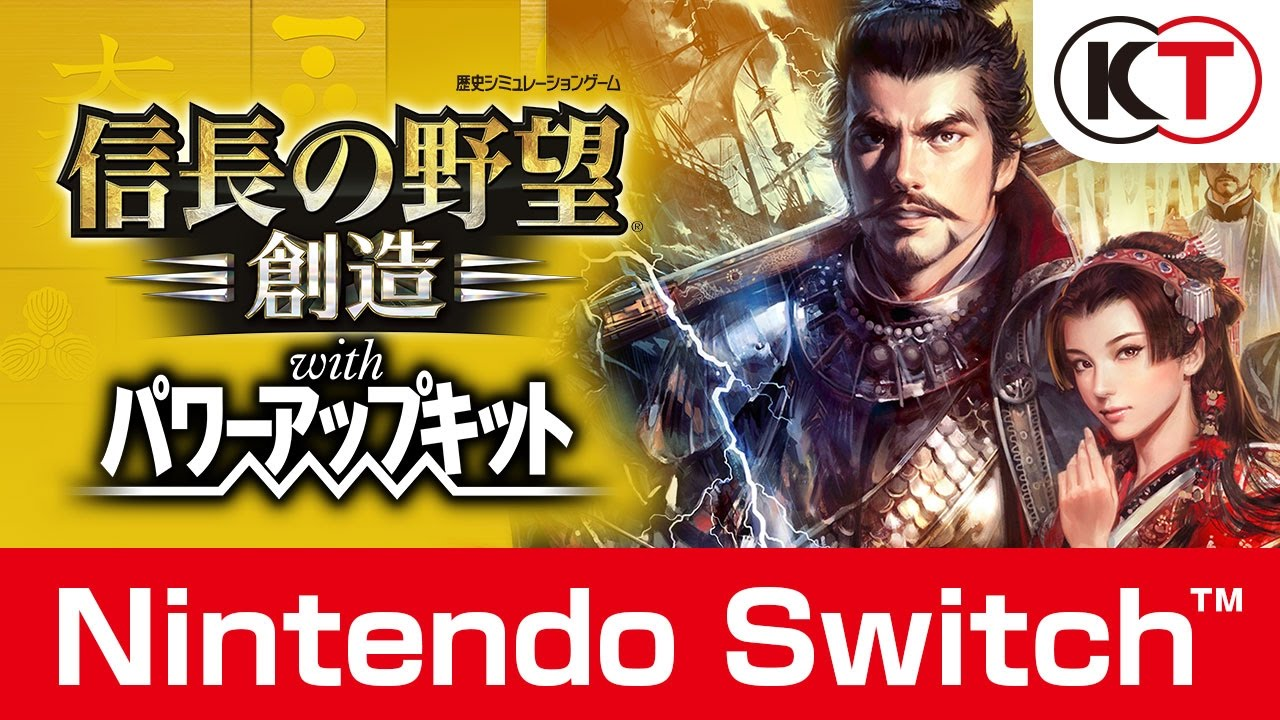 Nobunaga's Ambition: Sphere of Influence With Power-Up Kit – Nintendo Switch Trailer | Switch Player