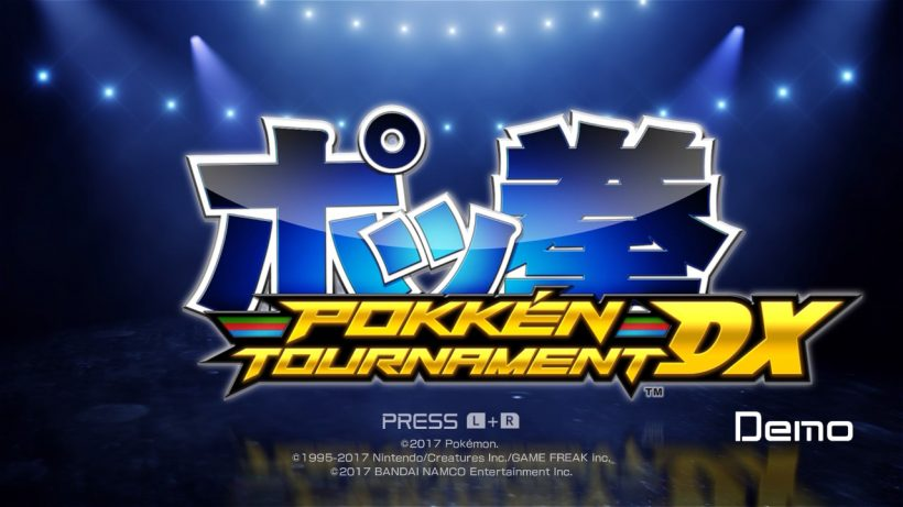 Pokken Tournament DX Release Date