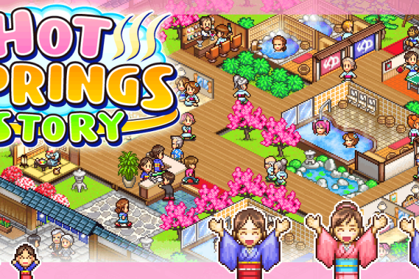 Hot Springs Story Review