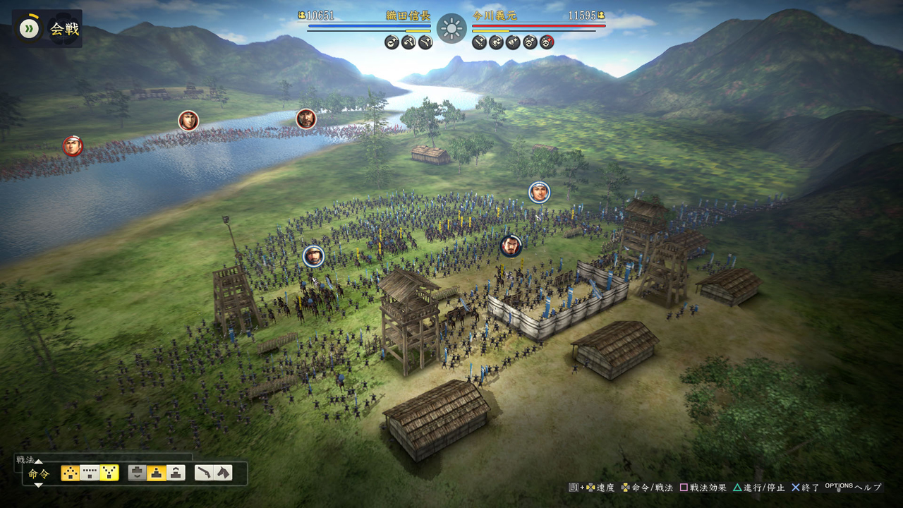 Nobunaga's Ambition: Sphere of Influence - A Current Gen Release