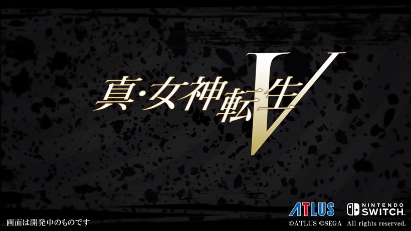Shin Megami Tensei V announcement for Switch | Switch Player