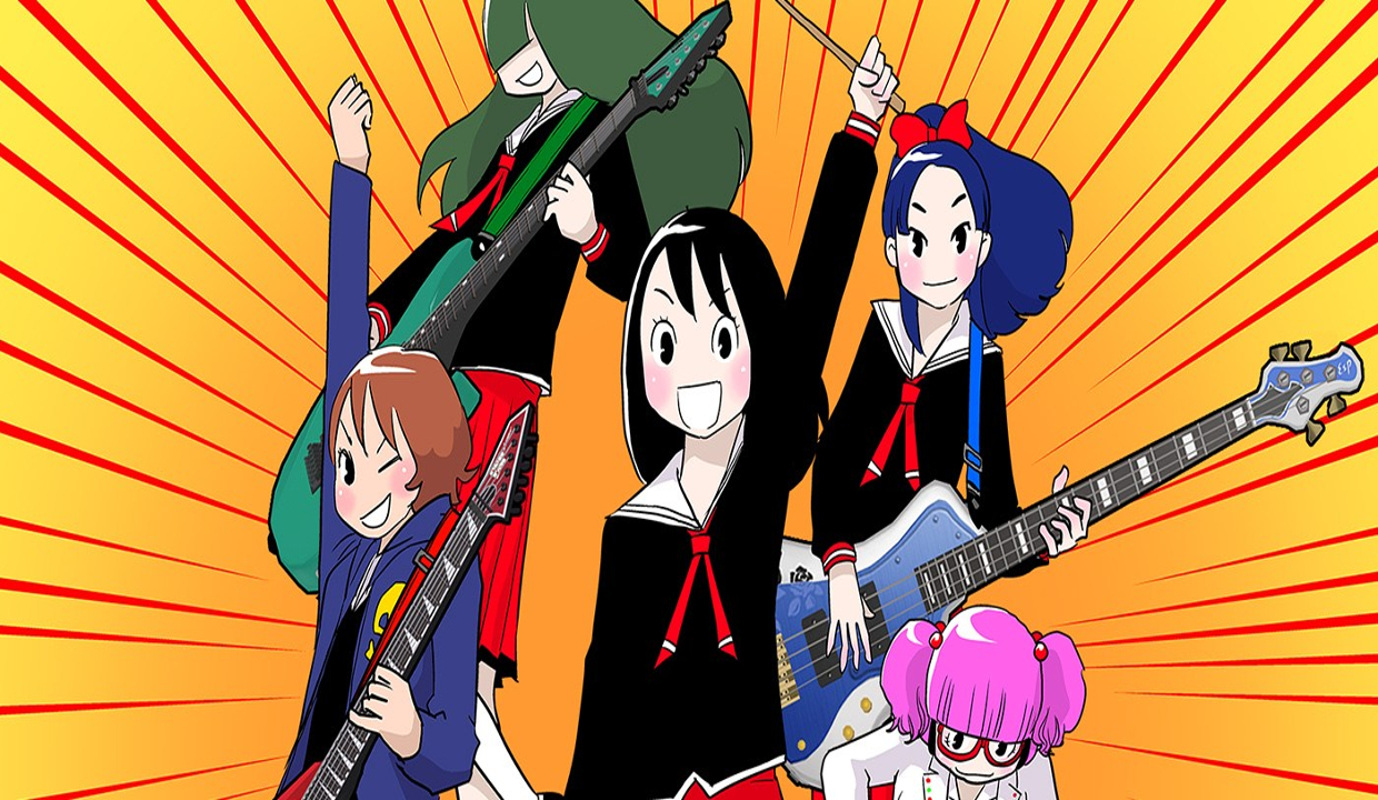 Gal Metal Review
