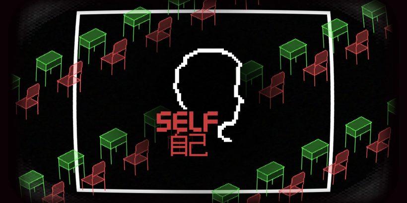SELF Nintendo Switch Logo