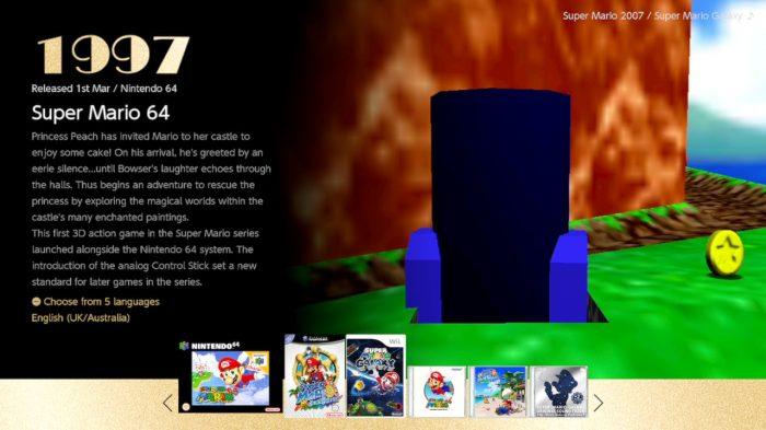 Super Mario 3D All Stars Menu Screen.